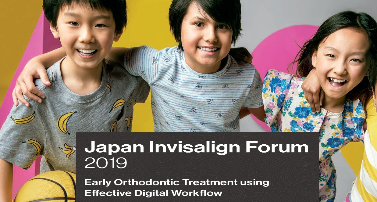 Japan Invisalign Forumに参加しました